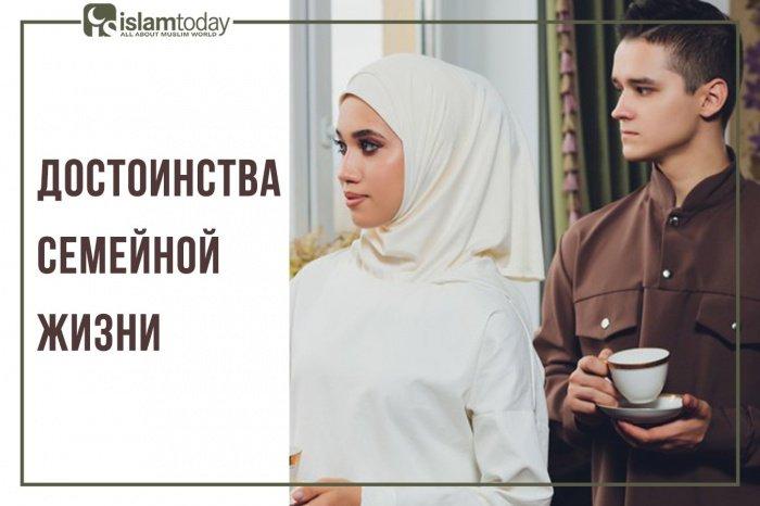 В чем заключены достоинства семейной жизни? (Источник фото: freepik.com)