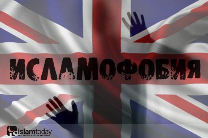 Исламофобия в Великобритании (Источник фото: yandex.ru).