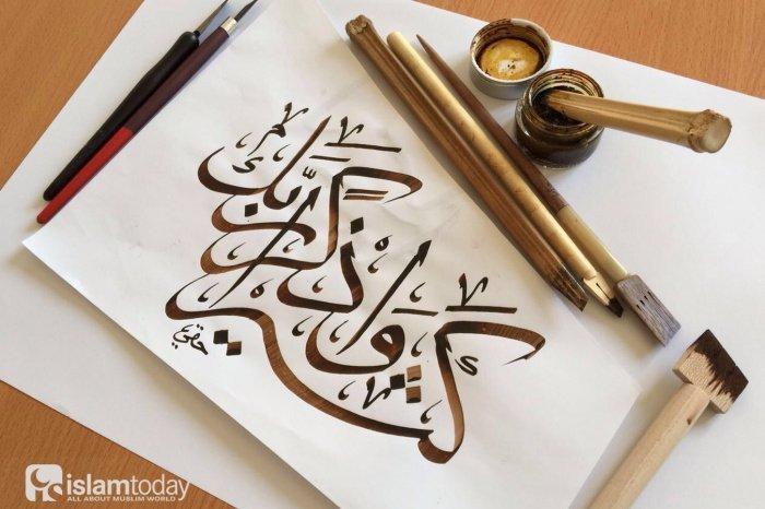 Истоки арабской каллиграфии (Источник фото: yandex.ru).