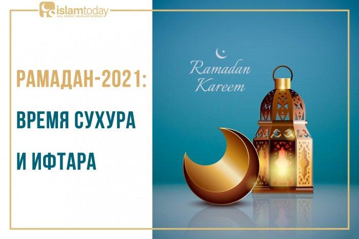 Рамадан – напоминание людям о всемогуществе Аллаха (Фото: freepik.com).