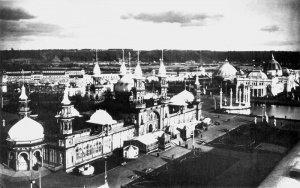 Отдел Средней Азии на Макарьевской ярмарке