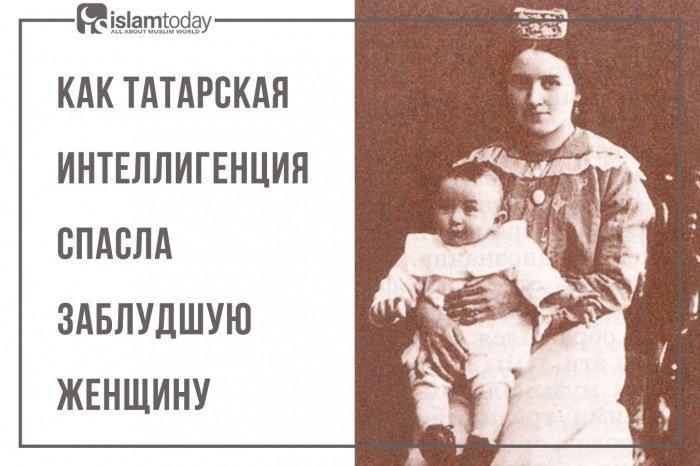 На фото Амина Ахмерова (с сыном Узбеком). Жена известного татарского издателя Шигапа Ахмерова, родная сестра композитора Салиха Сайдашева