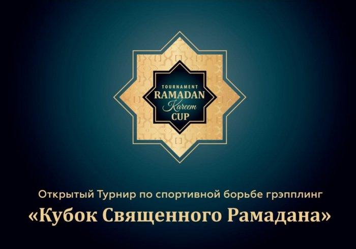 Место проведения турнира: Дворец Единоборств «Ак Барс».