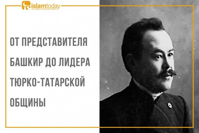 Мухаммед Габдулхай Курбангалиев (1892-1972)