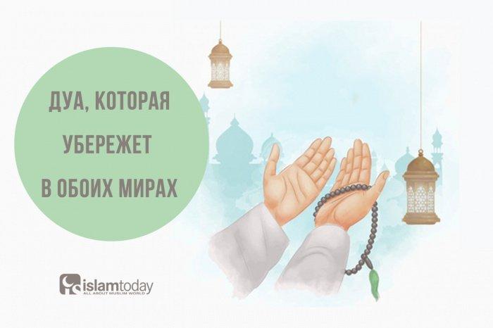 Во-вторых, что спасет в обоих мирах (Источник фото: ru.freepik.com).