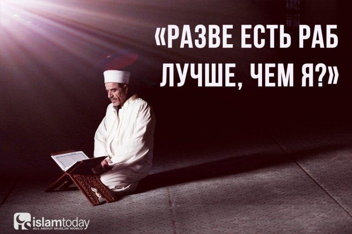«У каждой религии есть своя особенность, и особенностью ислама является скромность» (Бухари) (Фото: sojo.net).