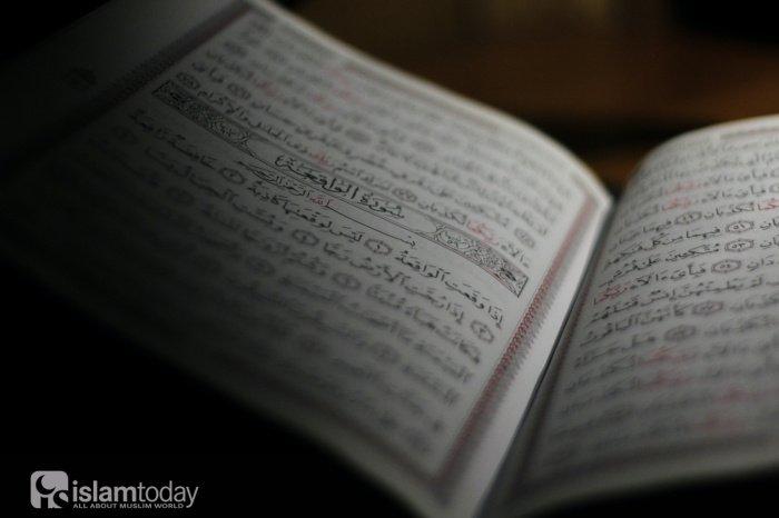 «Он – Тот, Кто сотворил для вас ночь, чтобы вы отдыхали в течение неё...» (Фото: shutterstock.com).