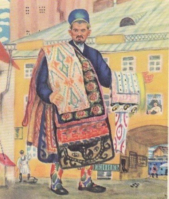 Татарин-торговец. Художник Б.М. Кустодиев. 1920 год. Из личного архива автора
