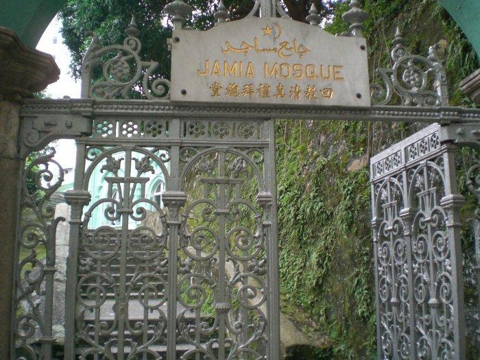 Вход в мечеть Джамиа, самую старую сохранившуюся мечеть Гонконга (Фото: wikipedia.org).