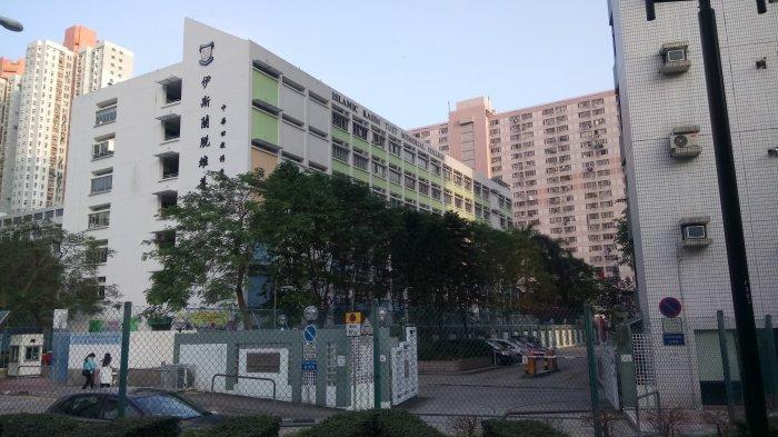 Исламский колледж имени Касима Туэта (Фото: wikipedia.org).