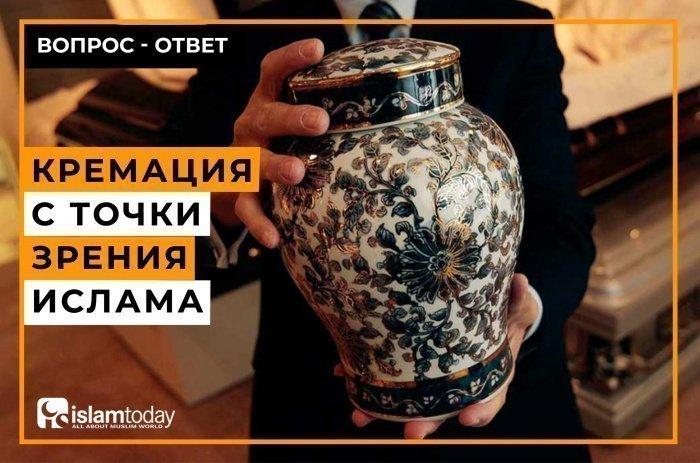 Умерших следует хоронить в землю (Фото: rityal-ka.ru).