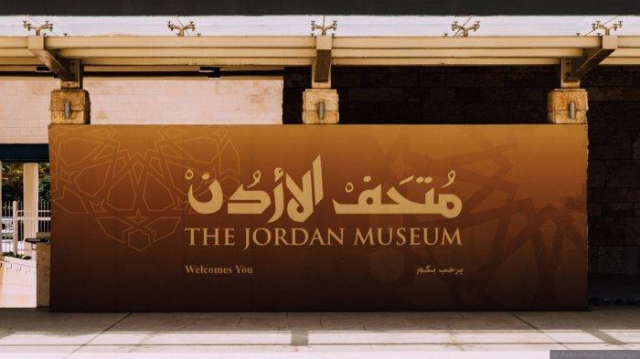 Иорданский музей (Фото: Владимир Кезлинг, kezling.ru).