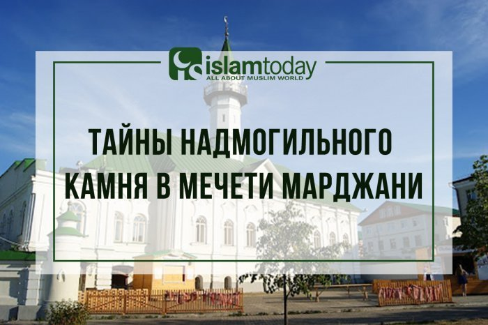 До революции мечеть «Марджани» была больше известна как «Юнусовская» (Фото: pro7ya.ru).