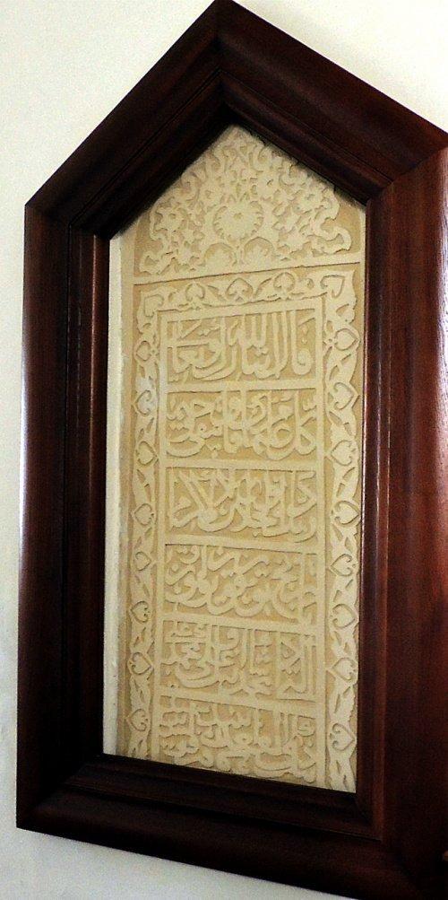 Надмогильный камень в мечети Марджани (Фото: kazan.aif.ru).
