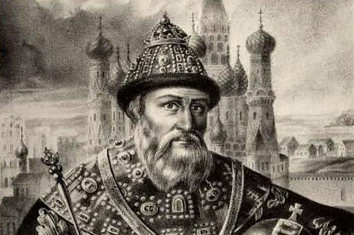 Иван IV (Фото: worldofaphorism.ru).