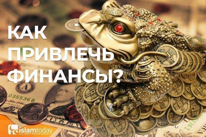 Практика и вера людей во всякие модные аксессуары типа денежных жаб, деревьев, на самом деле уничтожают главную основу – принцип веры исповедующих ислам (Фото: famt.ru).