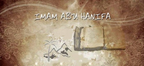 А ТЫ ЗНАЕШЬ - КТО ТАКОЙ АБУ ХАНИФА?