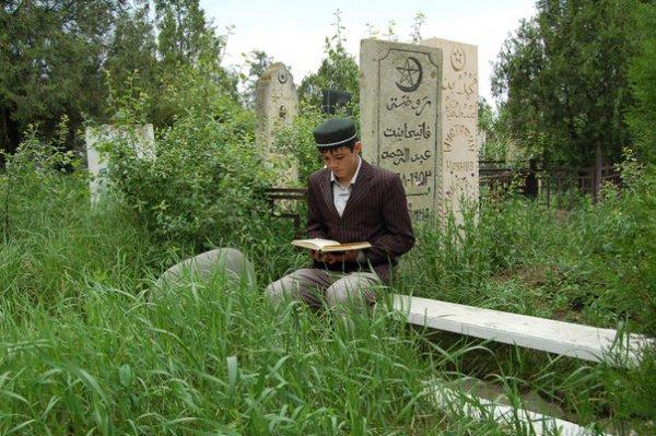 Джаназа – это исламский похоронный обряд.