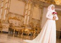 Советы мусульманской невесте