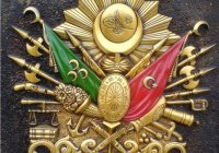 Османская империя – прибежище для изгнанников