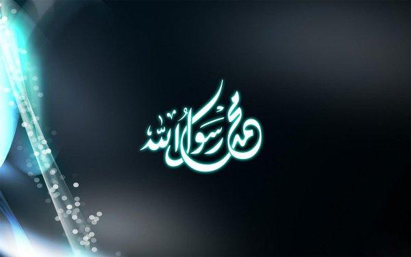 Что советовал посланник Аллаха (салаллаху алейхи ва саллям) по поводу умеренности в еде?