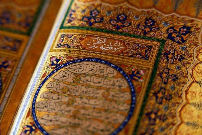 Можно ли читать Священный Коран не понимая смысла?
