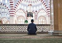 Как совершить намаз, чтобы он был принятым Всевышним?