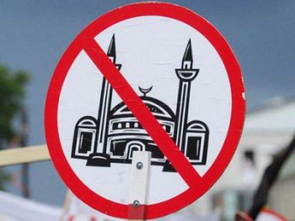 Почему боятся мусульман?