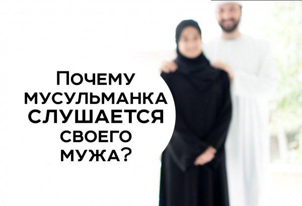 Пара, которая понимает концепцию послушания в браке, – на полпути к успешному браку