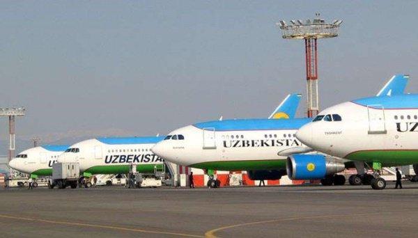Аэропорт Самарканда.