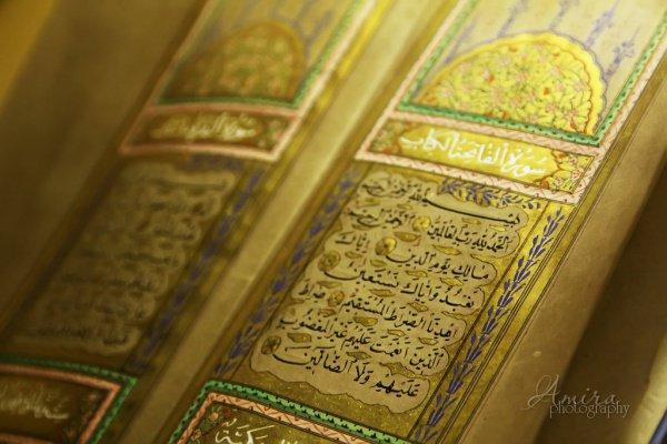 6 высказываний Пророка (ﷺ):