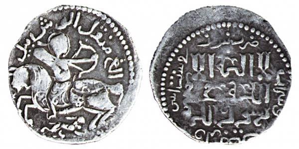 Монетное дело Золотой Орды станет одной из тем V Золотоордынского форума в Казани.