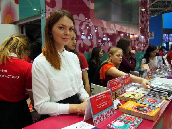 Новый татарстанский турпродукт представили в Москве.