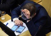 Чиновников проверят на соблюдение профессиональной этики в соцсетях