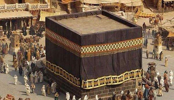 Среди людей были и те, кто искренне верил, что последний пророк будет из рода Исмаила