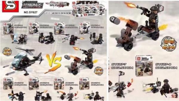 В Малайзии обнаружили конструктор Лего в стиле ИГИЛ.