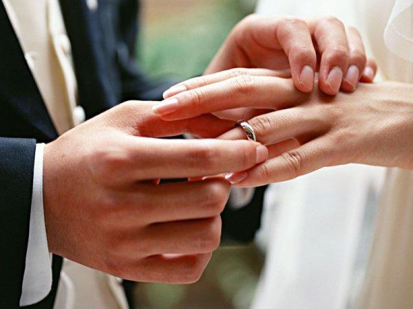 «Признаком бракосочетания является оповещение о нем»
