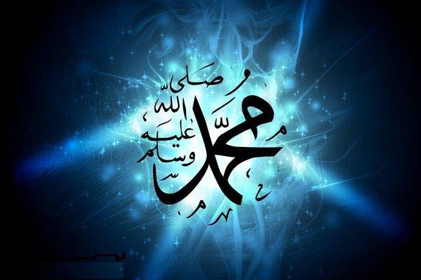 У Пророка Мухаммада(мир ему),множество имен,которых насчитывается около тысячи