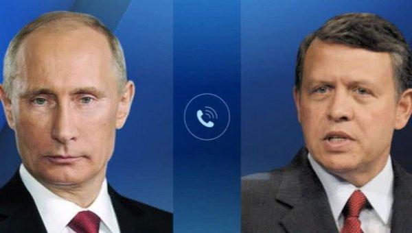 Путин потелефону обсудил скоролем Иордании ситуацию наБлижнем Востоке