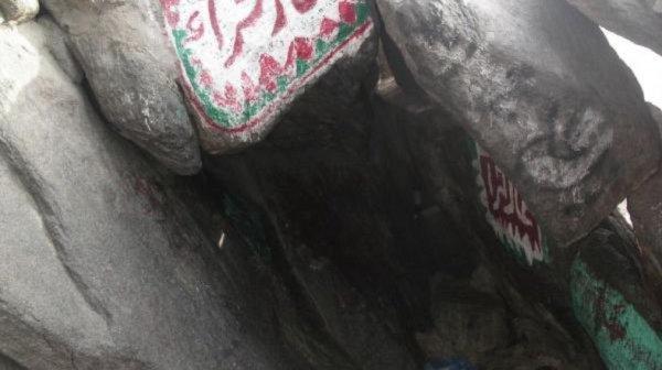 Пещера Хира расположена в 3,5 км от Мекки