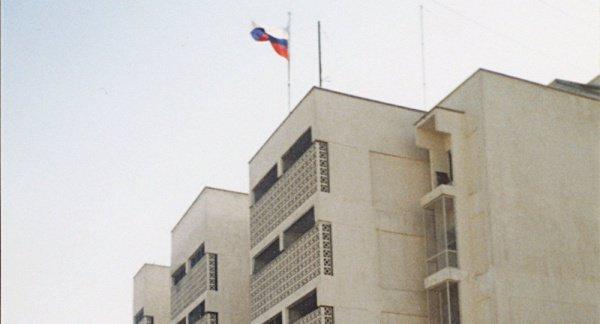 Здание Посольства России в Багдаде.