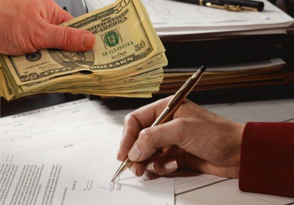 Задаток — некоторая денежная сумма, которую одна сторона договора передаёт другой стороне этого же договора как доказательство заключения договора