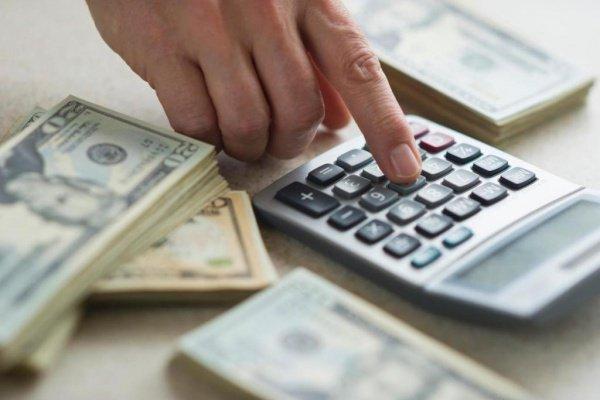 Можно ли взять в банке кредит?