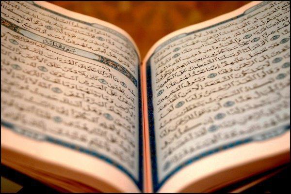 Праздник Корана в Москве.