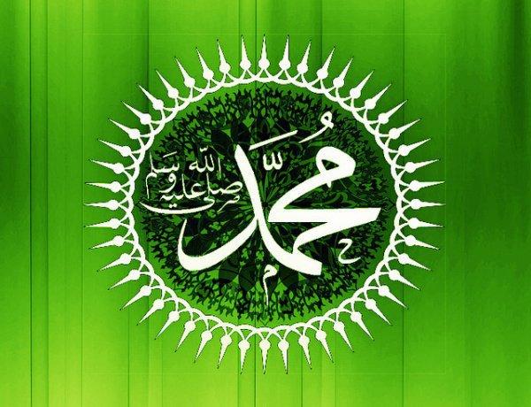 пророк Мухаммад (мир ему)