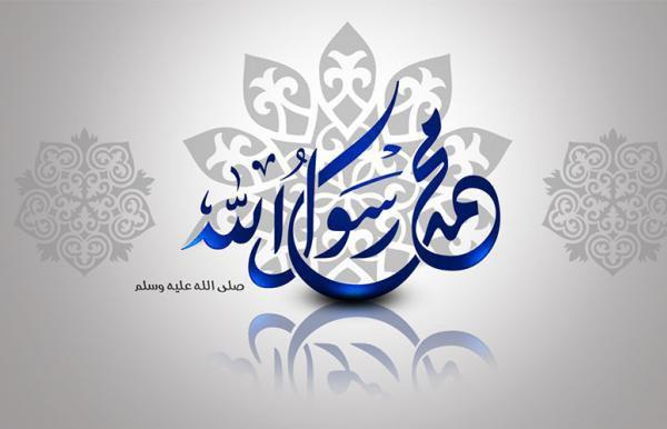 посланника Аллаха (салаллаху алейхи ва саллям)