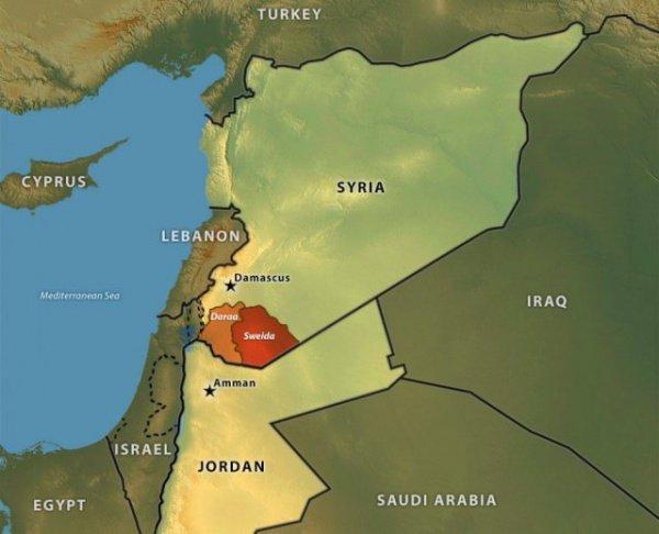 """""""часть территории Сирии на границе с Иорданией"""""""