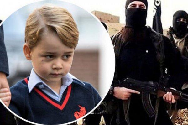 Юный британский принц оказался одной из целей боевиков ИГИЛ.