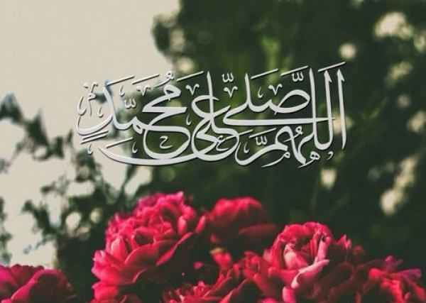 Мир и благословение посланнику Аллаха!