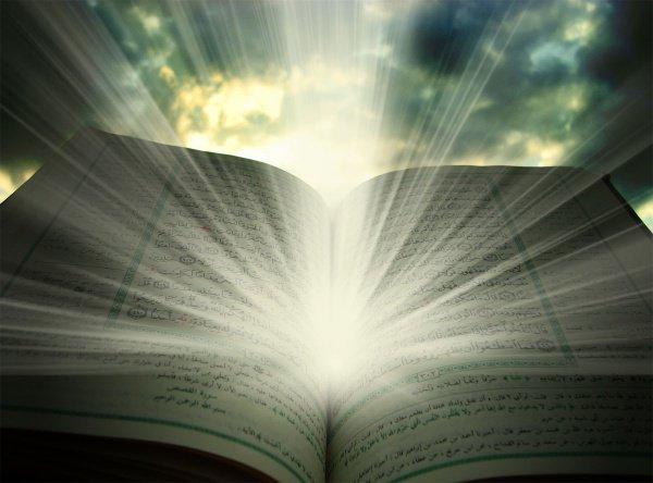 """""""С приближением Кыйамата (Конца света) уменьшатся знания, и распространится невежество"""""""